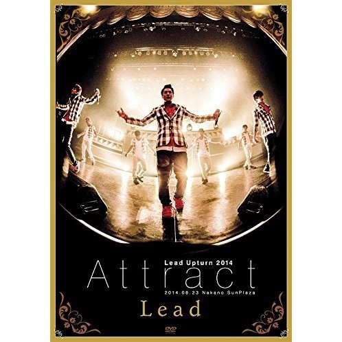 Lead Upturn 2014 - Attract