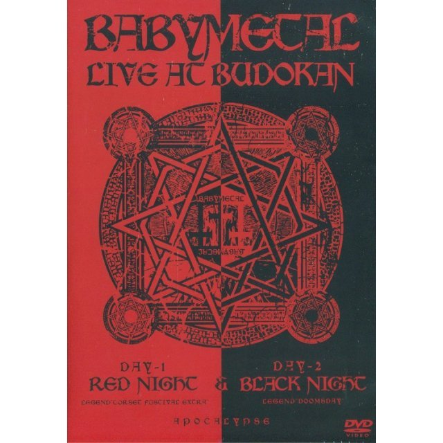 Live At Budokan - Red Night & Black Night Apocalypse -