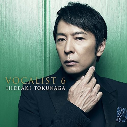 Vocalist 6 [CD+DVD Limited Edition Type A]