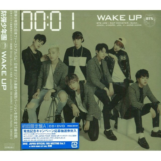 Wake Up [CD+DVD Limited Edition Type A]