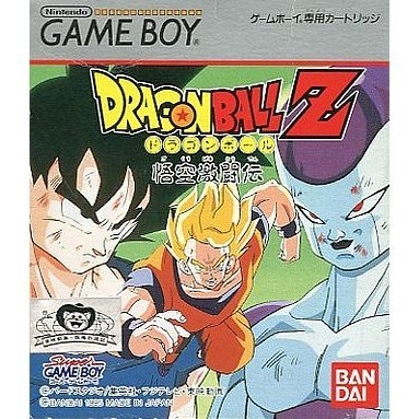 Dragon Ball Z: Goku Gekitouden