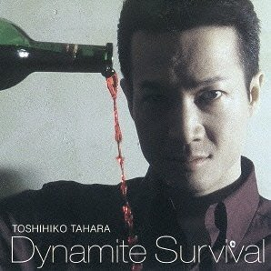 Dynamite Survival [HQCD]