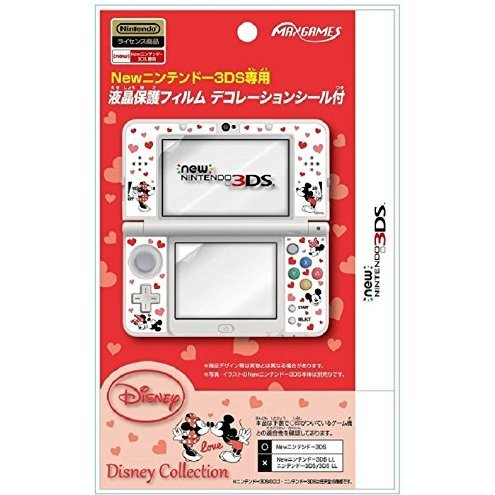 Protection Filter Decoration Seal Set for New Nintendo 3DS (Mickey & Minnie)