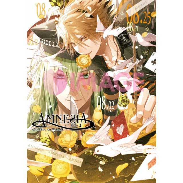 Amnesia Art Works 3