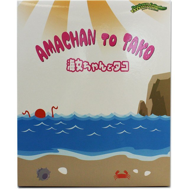 Daydream Collection Vol. 14: Ama-chan and Octopus