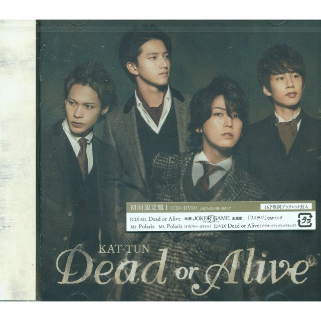 Dead Or Alive [CD+DVD Limited Edition Type 1]