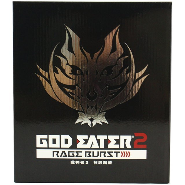 God Eater 2: Rage Burst [Limited Edition] (Chinese Sub)