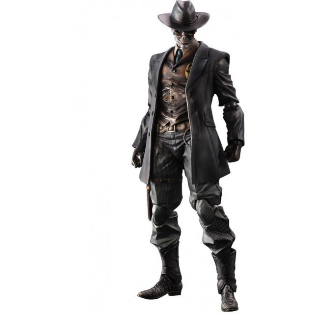Metal Gear Solid V The Phantom Pain Play Arts Kai: Skull Face