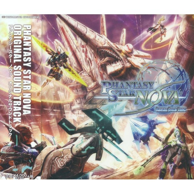 Phantasy Star Nova Original Soundtrack