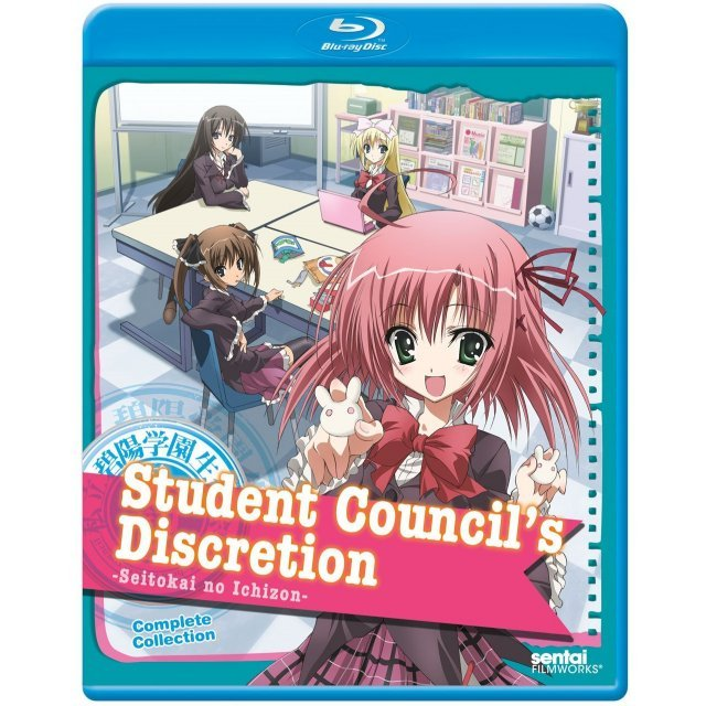 Student Council's Discretion: Season 1 Collection