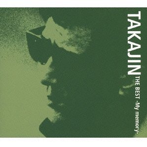 Takajin The Best - My Memory [Limited Edition]