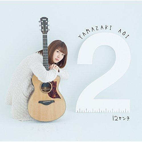 12cm [CD+DVD Limited Edition]