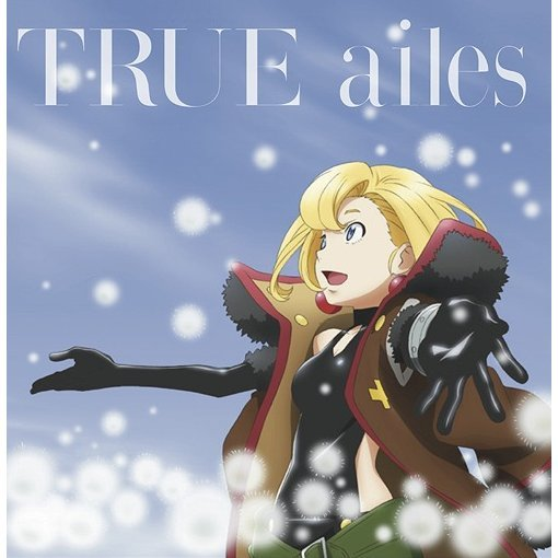 Ailes (Maria the Virgin Witch Outro Theme Song) [Anime Edition]