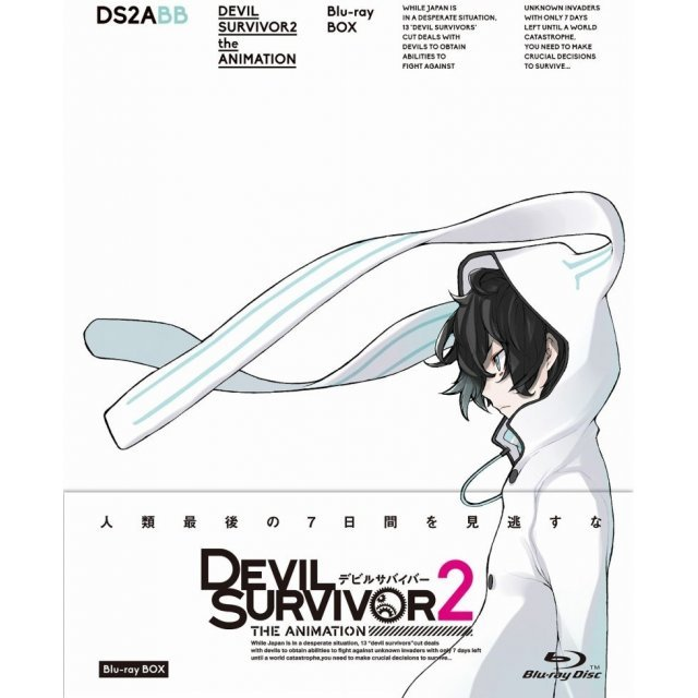 Devil Survivor Vol.2 The Animation Blu-ray Box