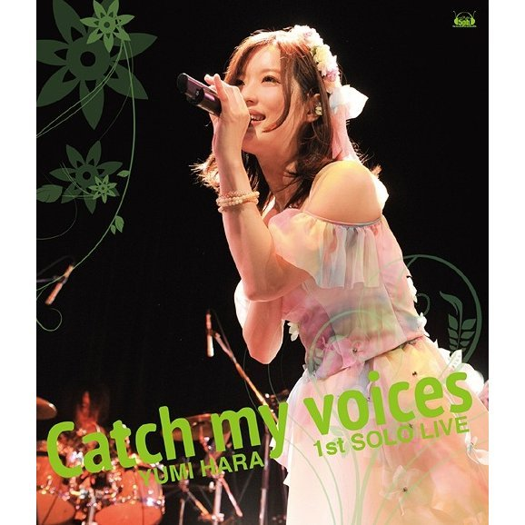 Catch My Voices - Hara Yumi 1st Solo Live