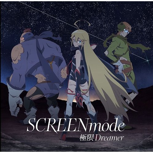 Kyokugen Dreamer (Yoru No Yatterman Intro Theme Song) [Anime Edition Limited Pressing]