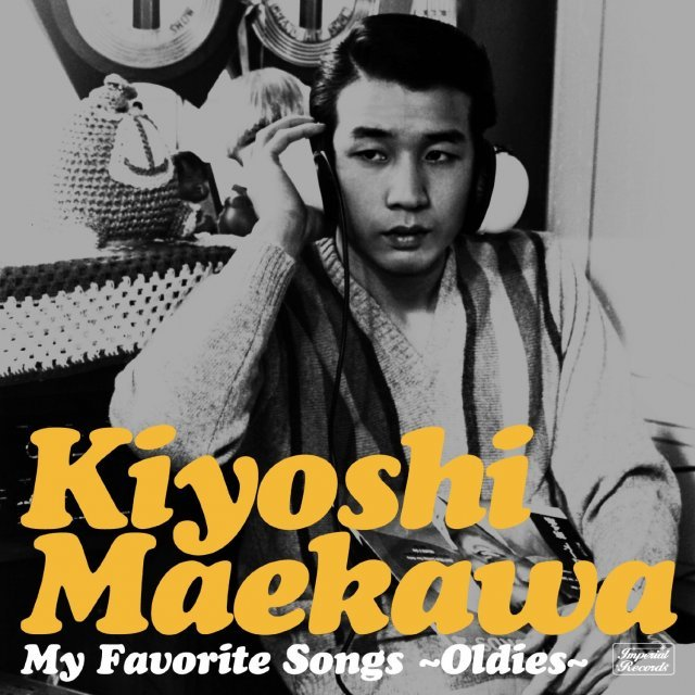 My Favorite Songs - Oldies