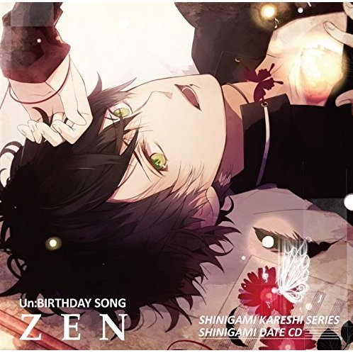 Shinigami Kareshi Series Shinigami Date Cd Vol.6 - Un:birthday Song - Zen