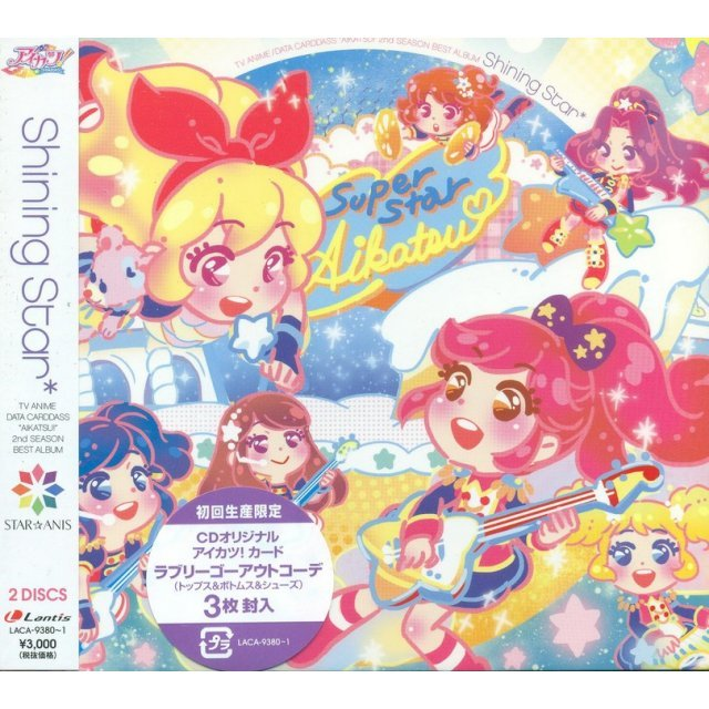 Shining Star* (Aikatsu! 2nd Season Best Album 2)