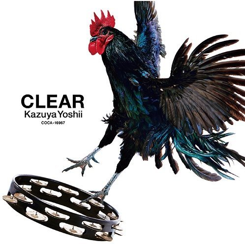 Clear [Limited Edition]