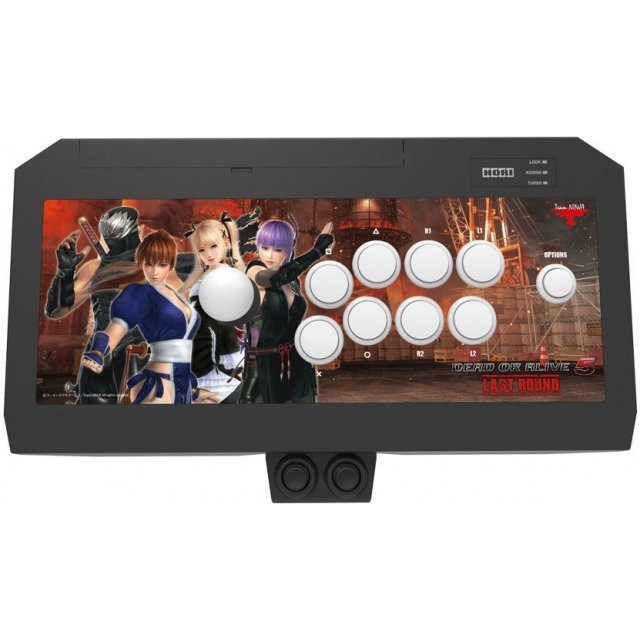 Dead or Alive 5 Last Round Fighting Stick for Playstation 3 & 4