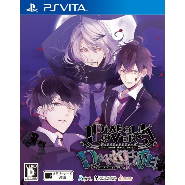 Diabolik Lovers: Dark Fate
