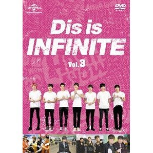 Dis Is Infinite Vol.3