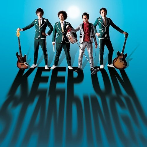 Keep On Standing!! [CD+DVD Limited Edition]