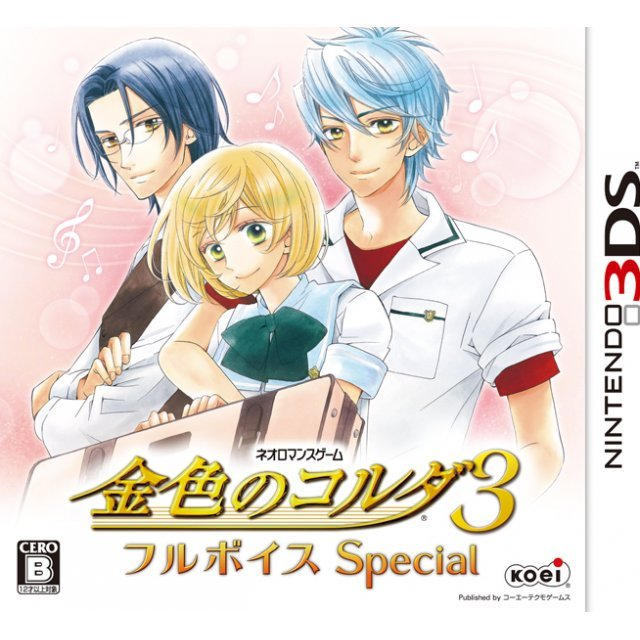 Kiniro no Corda 3 Full Voice Special