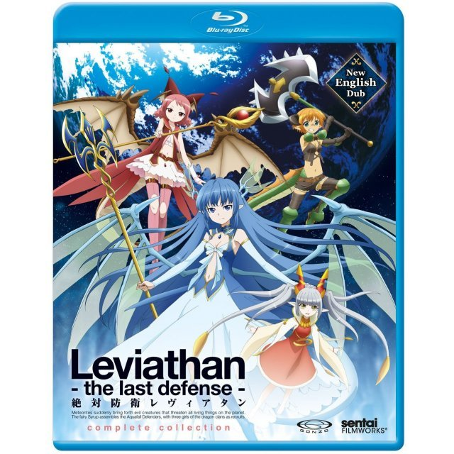 Leviathan: The Last Defense - Complete Collection