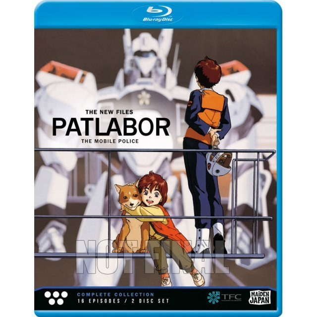 Patlabor: The Mobile Police - The New Files