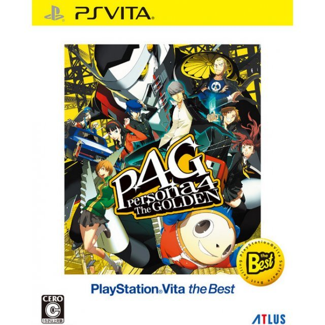 Persona 4: The Golden (Playstation Vita the Best)