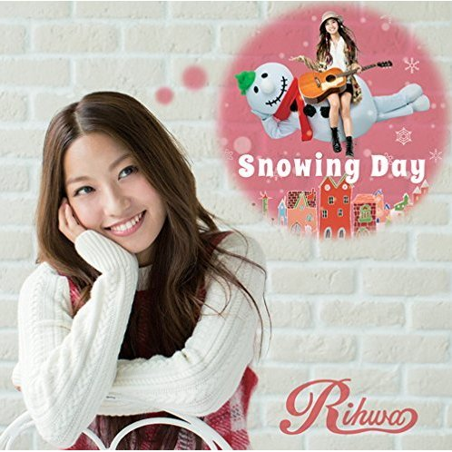 Snowing Day