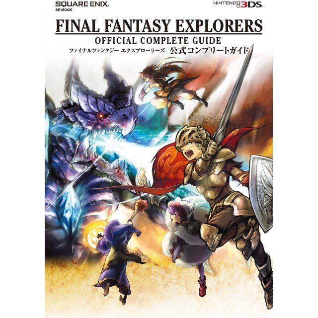 Final Fantasy Explorers Official Complete Guide