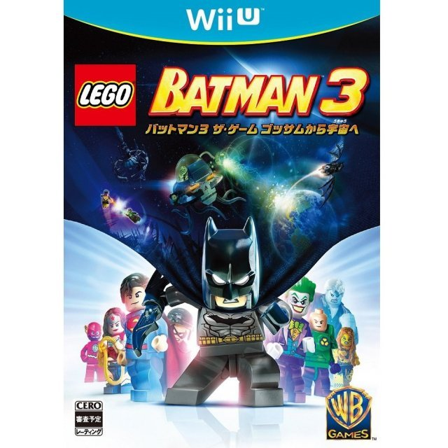 LEGO Batman 3 The Game: Gotham Kara Uchuu he