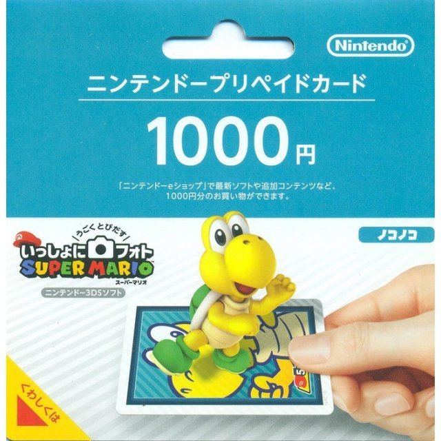 Nintendo Network Card / Ticket (1000 YEN / for Japanese network only) [Koopa Troopa AR Card Edition]