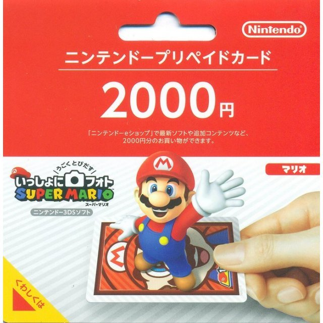 Nintendo Network Card / Ticket (2000 YEN / for Japanese network only) [Mario AR Card Edition]