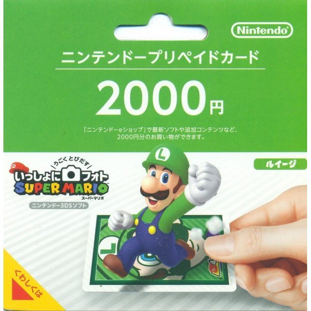 Nintendo Network Card / Ticket (2000 YEN / for Japanese network only) [Luigi AR Card Edition]
