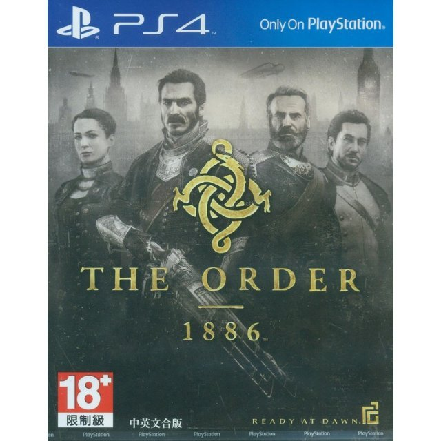 The Order: 1886 (English & Chinese Subs)