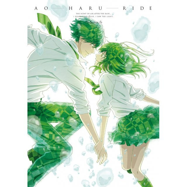 Ao Haru Ride Vol.6