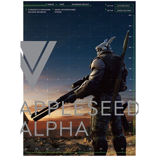 Appleseed Alpha [Blu-ray+DVD Limited Edition]