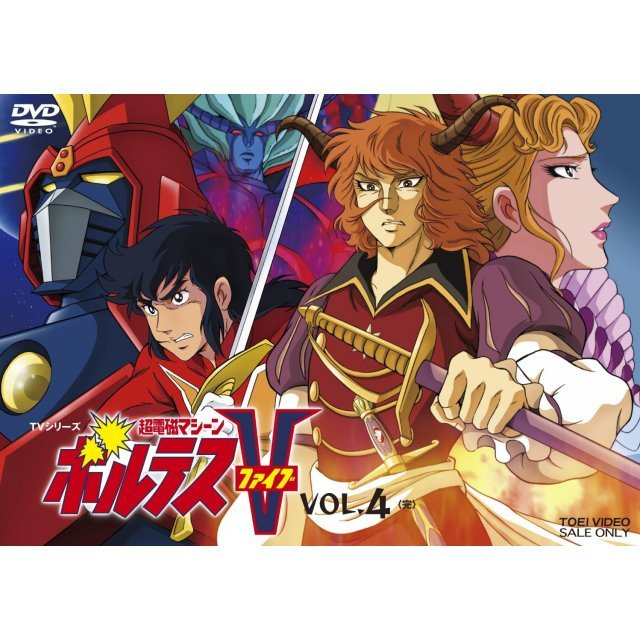 Chodenji Machine Voltes V Vol.4