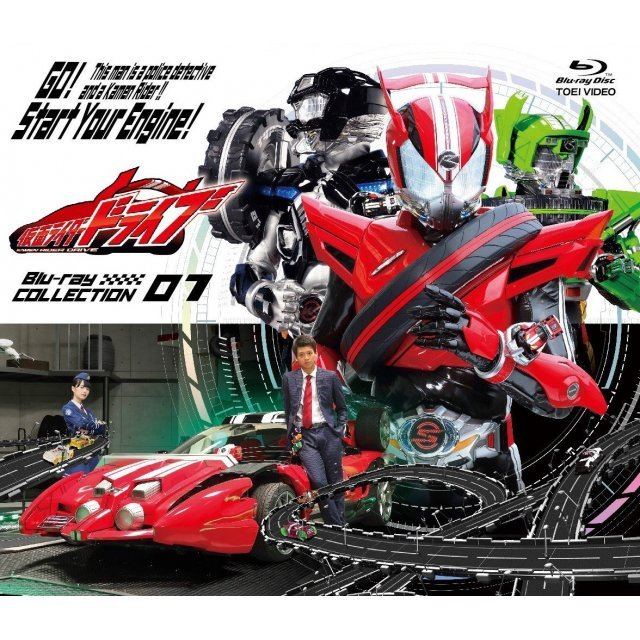 Kamen Rider Drive Blu-ray Collection Vol.1