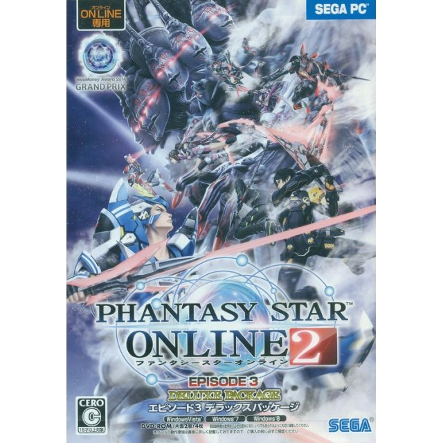 Phantasy Star Online 2 Episode 3 [Deluxe Package]