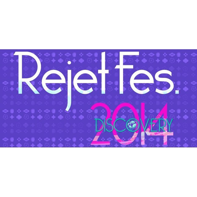 Rejet Fes. 2014 Discovery Dvd