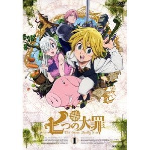 Seven Deadly Sins Vol.1