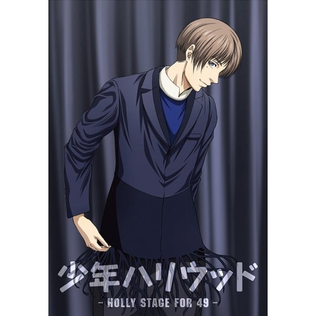 Shonen Hollywood - Holly Stage For 49 Vol.5 [DVD+CD]