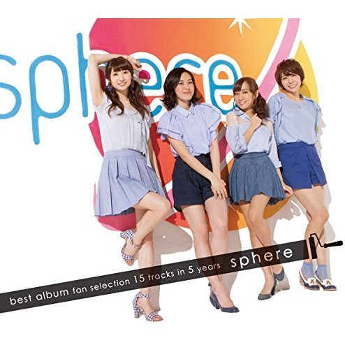Sphere [CD+DVD Limited Edition]