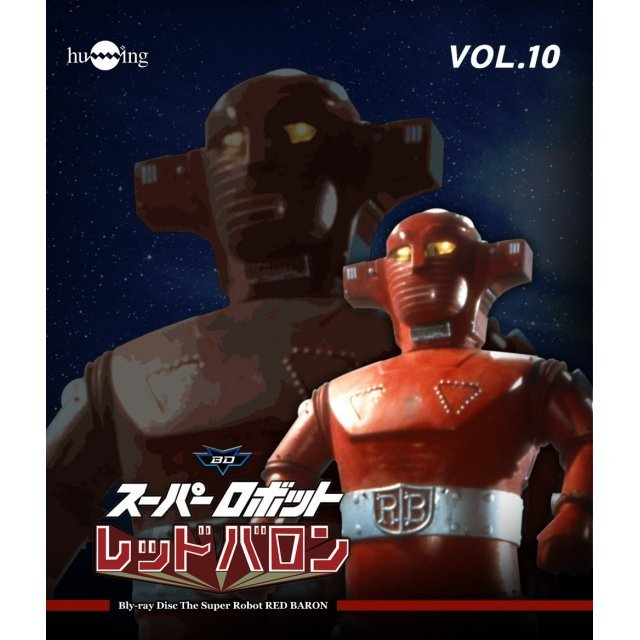 Super Robot Red Barron Vol.10
