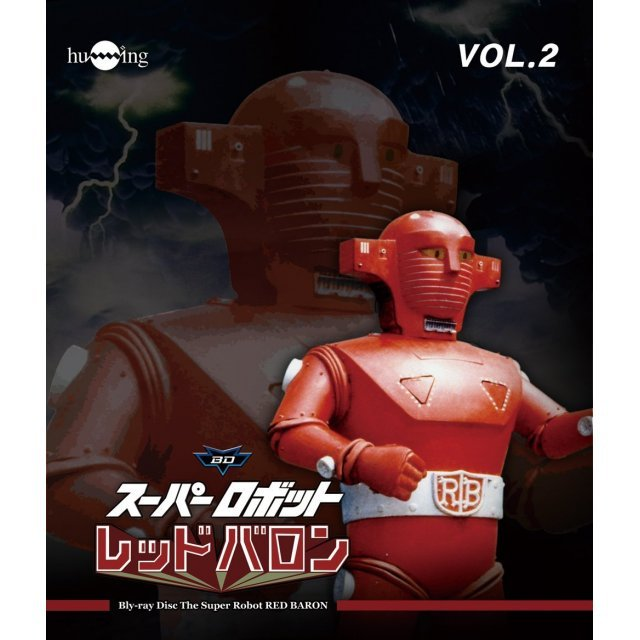 Super Robot Red Barron Vol.2